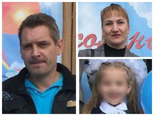 Семья с маленьким ребенком пропала без вести по дороге из Ростова в Москву