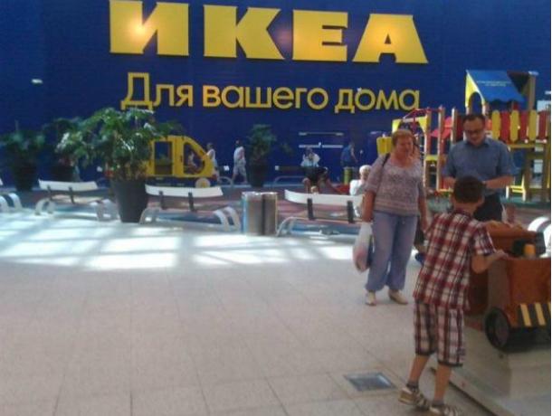 Злостным нарушителям «внутреннего режима» разрешили беспрепятственно посещать ростовскую «Икеа»