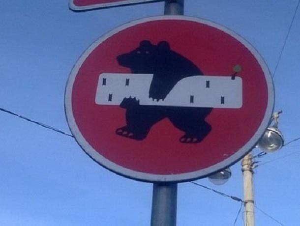 Иностранным футбольным болельщикам не заблудиться в Ростове помогут новые дорожные знаки