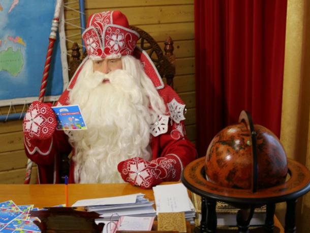 Поторопиться с отправкой писем для Деда Мороза посоветовала «Почта России» жителям Ростова