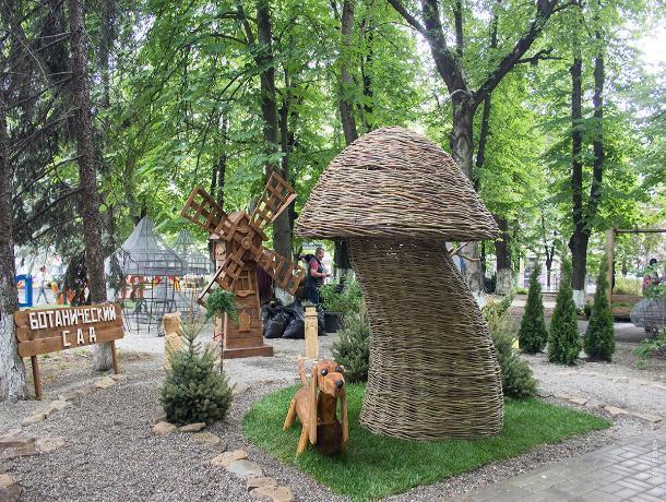 Третий международный фестиваль ландшафтного дизайна пройдет в Ростове