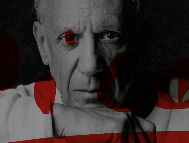 В Ростове откроется выставка работ Пабло Пикассо