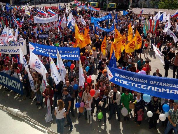 Около 5 тыс. ростовчан приняли участие вакции профсоюзов