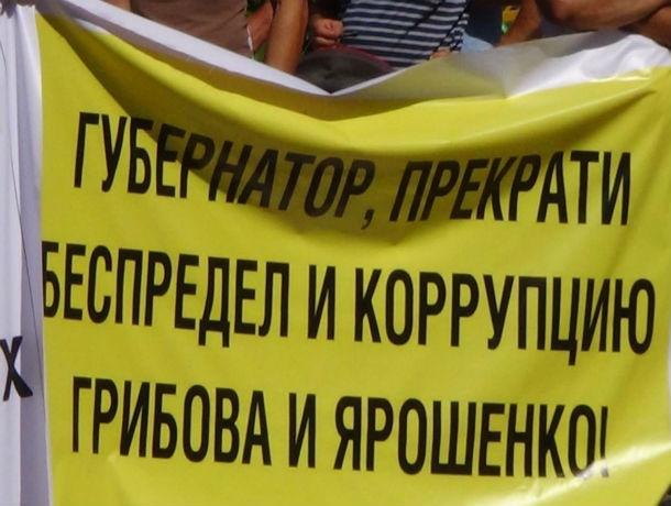 Жители устроили бунт против главы района в Ростовской области и обвинили его в коррупции и вымогательстве