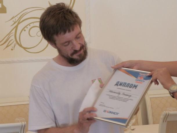 75 тысяч рублей нашли хозяина в «Сбросить лишнее»