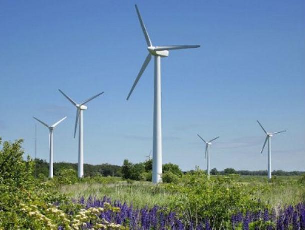 Инновационный ветропарк за 132 млн евро появится в Ростовской области