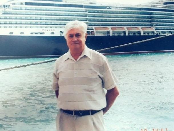 В Ростове вторые сутки разыскивают больного онкологией пенсионера