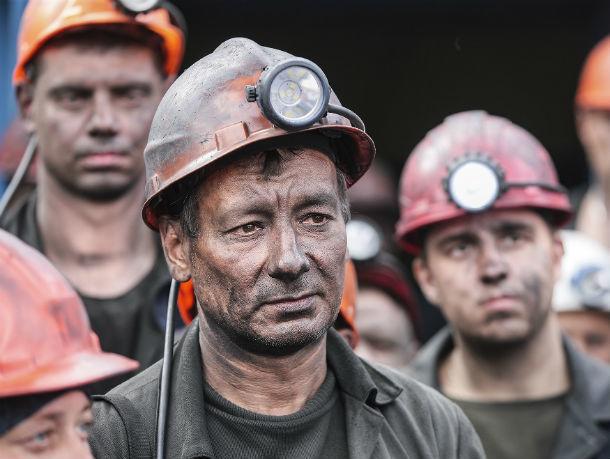 Украинские бизнесмены дадут работу бывшим шахтерам «Кингкоула»
