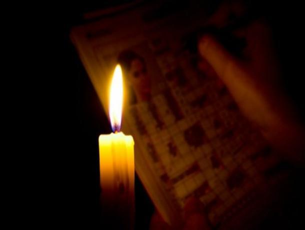 Часть Ростова-на-Дону окажется без света во вторник