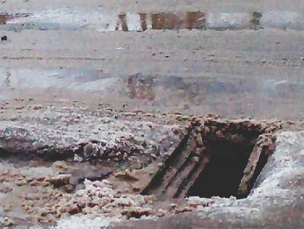 Люк-ловушка поджидает своих жертв в центре города под Ростовом