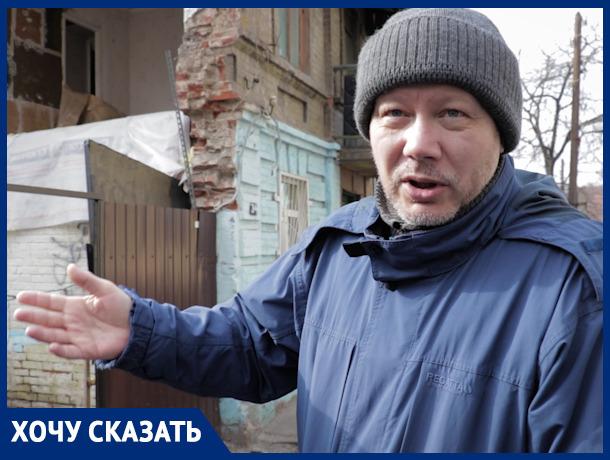 «Люди не выдерживают стресса и умирают»: жильцы разрушенного дома в центре Ростова два года требуют компенсации