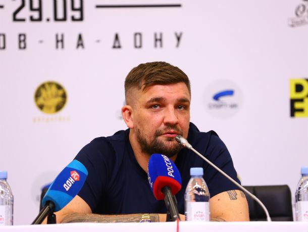 Ростовчане назвали свинством опоздание Басты на собственный концерт