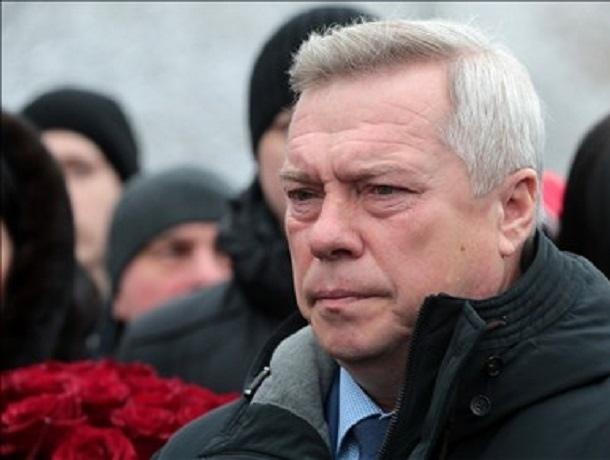 Василий Голубев оценил страдания жителей Шахт в 100 000 рублей