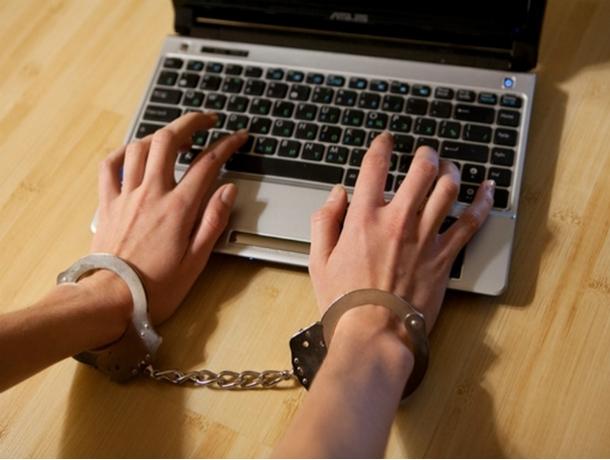 Распространитель детской порнографии из Ростовской области пойдет под суд