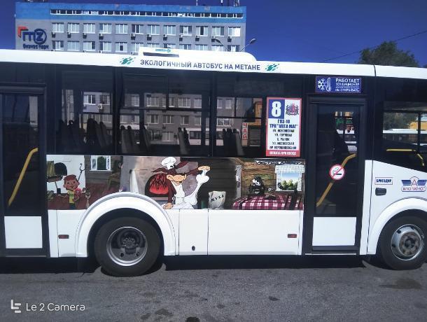 Ростовские автобусы украсили изображениями героев советских мультфильмов
