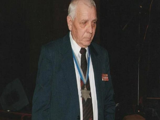 В Ростове-на-Дону скончался 92-летний ветеран, спасший 32 человек во время Великой отечественной войны