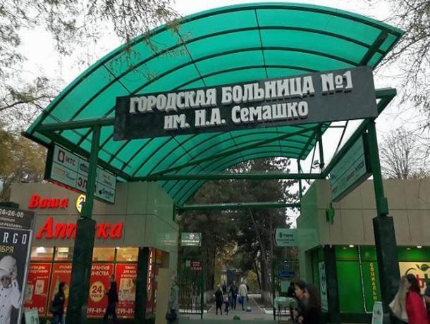 Потенциальный инвестор ростовской ЦГБ отказался от участия в проекте