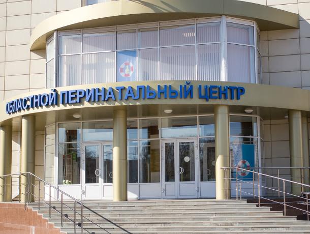 В ростовском перинатальном центре загорелся кабинет старшей медсестры