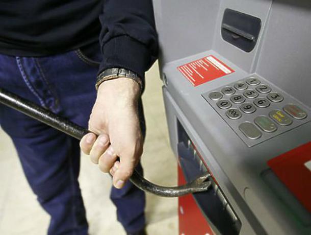 Жителя Ростовской области подозревают впопытке грабежа банкомата наОдесской