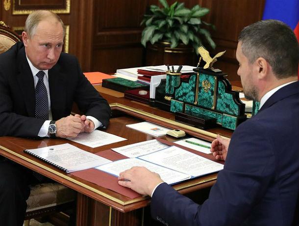 Путин назначил выходца из Ростова руководить Забайкальским краем