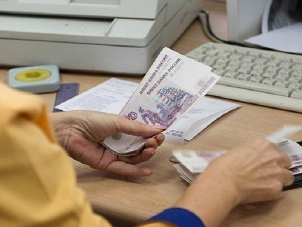 Пособие побезработице вырастет до8 тыс. руб.