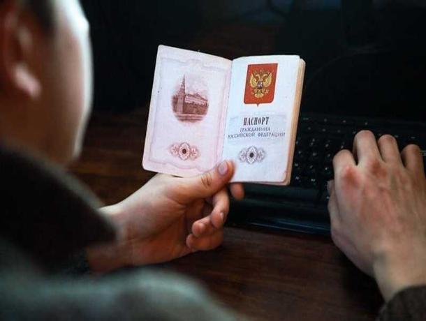 Жителям ЛНР и ДНР помогут с работой в Ростовской области