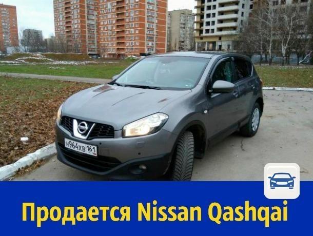В Ростове срочно продает Nissan Qashqai автовладелец