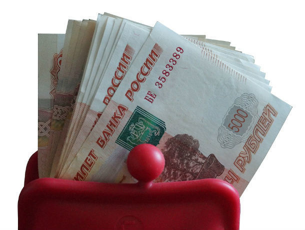 Пугающие квитанции по оплате ЖКХ начали получать ростовчане