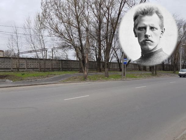Имя на карте Ростова: Фритьоф Нансен – норвежец, спасший тысячи россиян