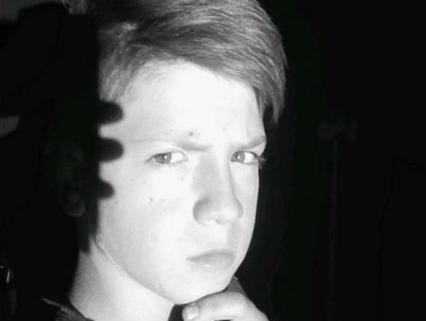 Ушедший в школу с загипсованной рукой 13-летний мальчик без вести пропал в Ростовской области