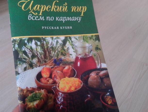 Кришнаиты в Ростове продали парню книгу рецептов русской кухни вместо духовности