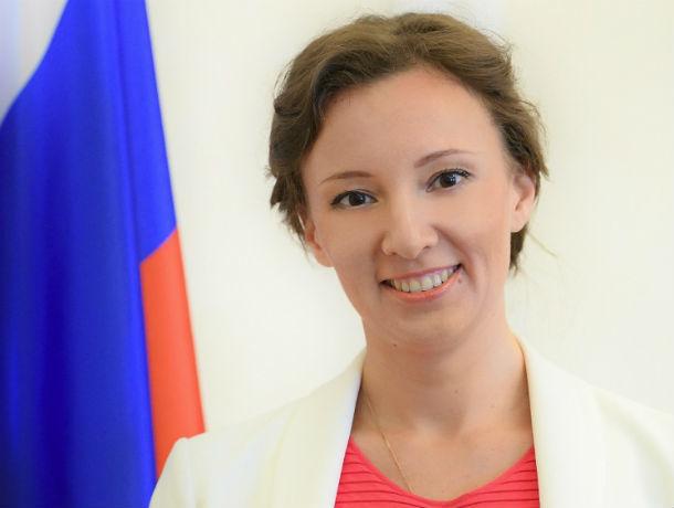 Детский омбудсмен потребовала выдать лекарство девочке после отмены чиновниками ростовского минздрава