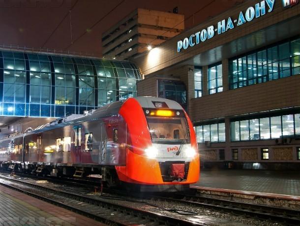 Получить WiFi на ростовском вокзале теперь можно по номеру билета
