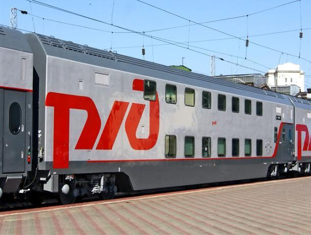 Из Ростова в Сочи временно отменят ряд поездов