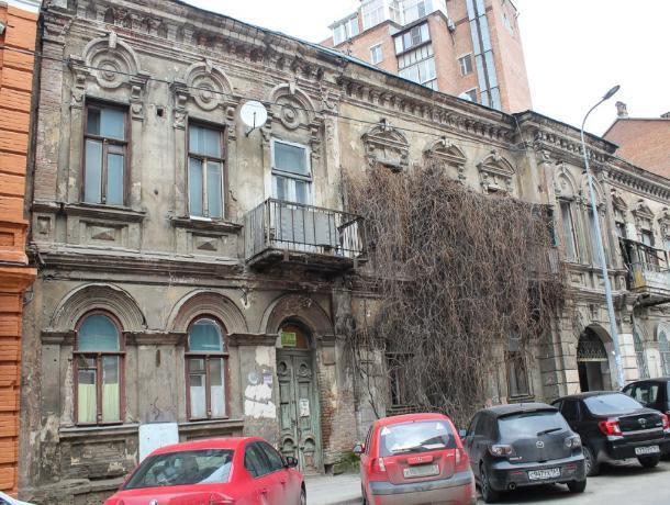 Глава фонда ЖКХ порекомендовал Ростовской области избавиться от архитектурных памятников