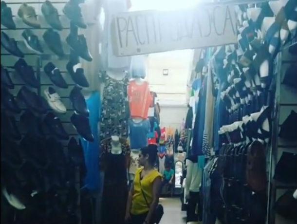 Райским уголком назвал ростовский вещевой рынок восхищенный мексиканский фанат