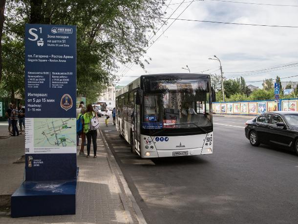 Власти Ростова проиграли суд муниципальной транспортной компании