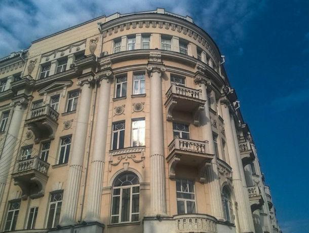 Богатый инесамостоятельный: Киров врейтинге городов