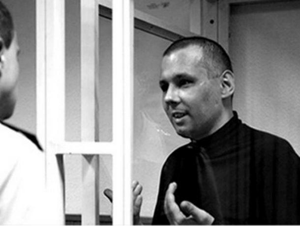 В Ростове вышел на свободу известный изобретатель Юрий Осипенко