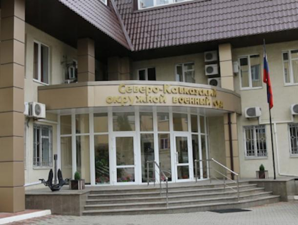 Ростовчанина отправили в тюрьму из-за страницы в соцсетях