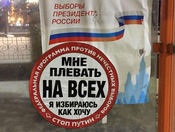 Донские оппозиционеры активизировались