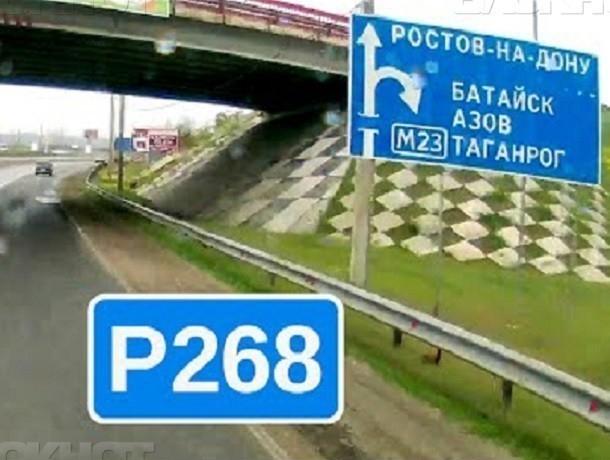 Реконструкцию Южного подъезда кРостову-на-Дону обещают закончить весной 2018 года