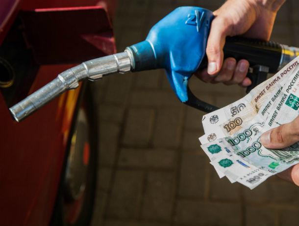 Ростовская область отметилась запредельными ценами на бензин
