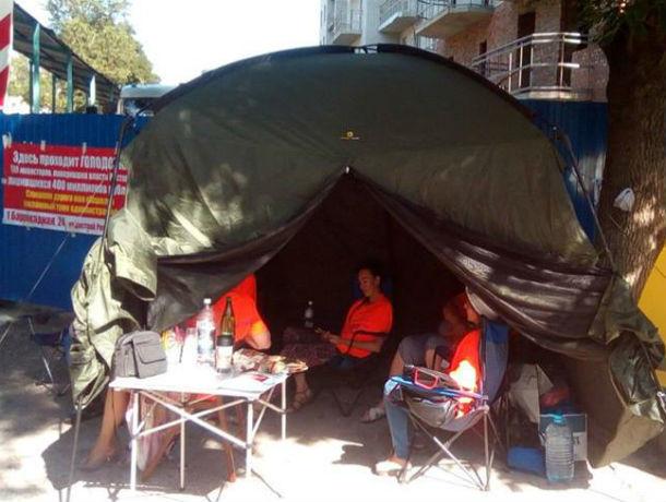 Дольщики  Ростовской региональной ипотечной корпорации начали голодовку