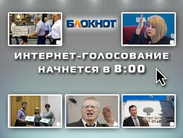 Российские партии пересчитали «выживших» и начинают битву за места в Госдуме