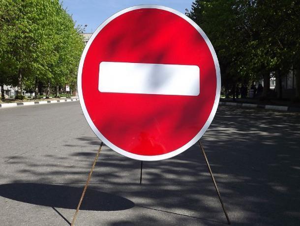 В центре Ростова ограничат движение на ряде улиц