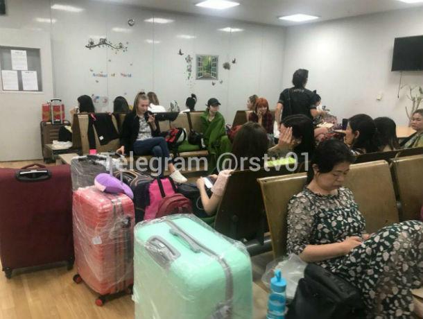 В Корее в аэропорту застряли туристы из Ростова