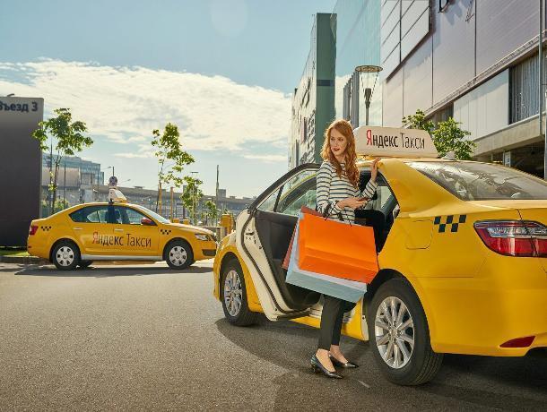 Яндекс.Такси и Ростуризм будут совместно помогать туристам, попавшим в тяжелую ситуацию