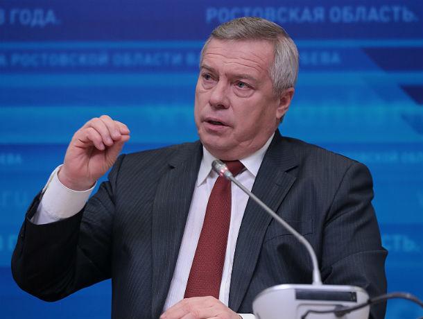По итогам мая «акции» Голубева на «Бирже губернаторов» значительно упали