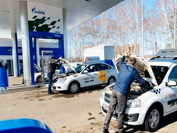 Яндекс.Такси совместно с Газпромом помогут перевести автомобили партнеров сервиса на природный газ